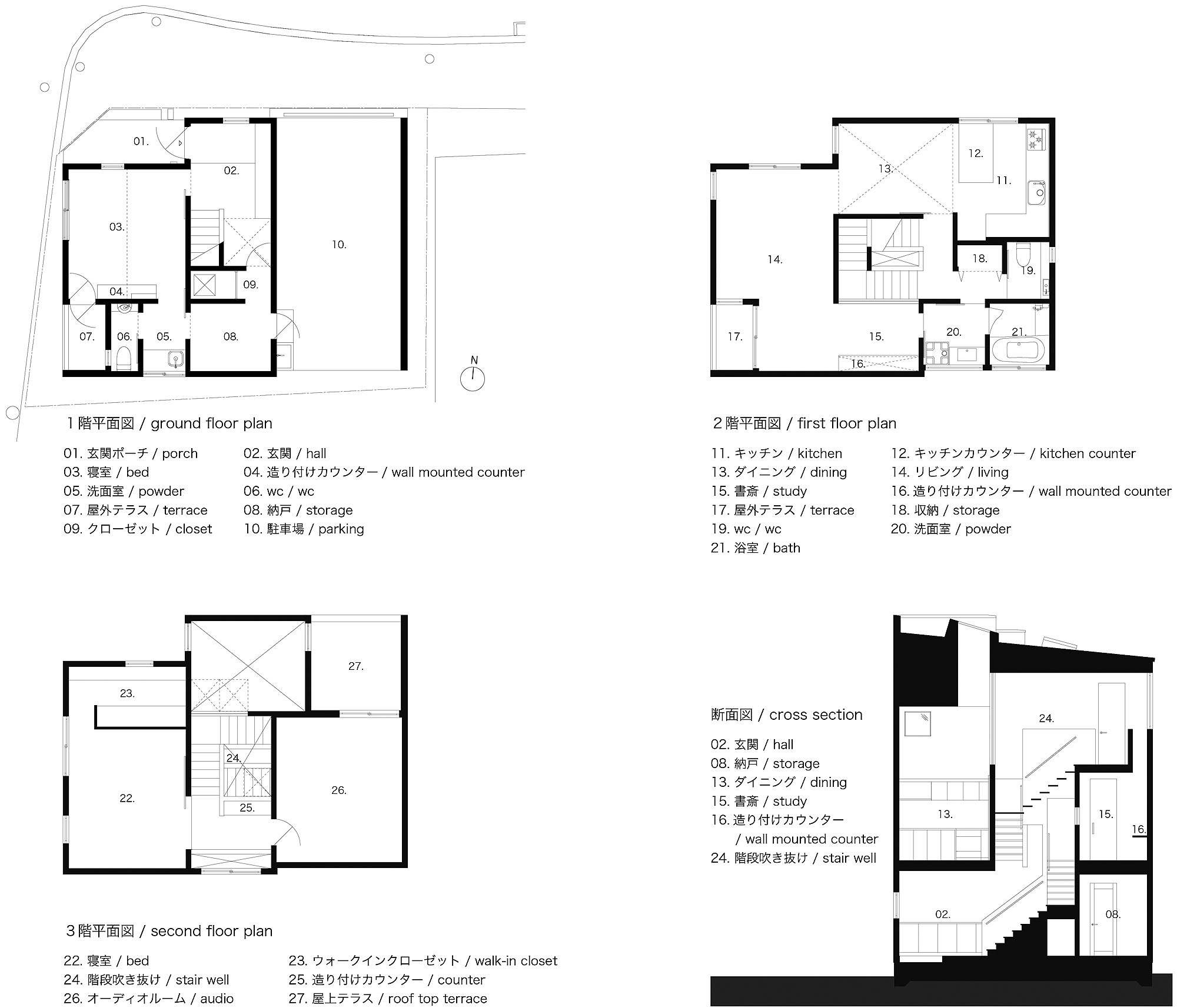House_F_PLANS and SEC_HIGH RES