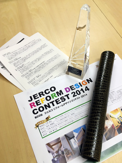 JERCOCONTEST2014_480