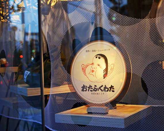 """Otafukuwata"" shop window"